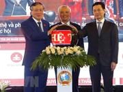 越南最高人民法院电子门户网推出新界面