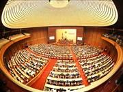 国会今日选举产生国家主席