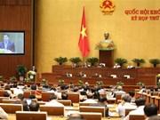 越南少数民族和山区政策体系日益配套与全面