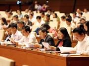越南第十四届国会第六次会议公报(第一号)