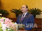 越南第十四届国会第六次会议:越南经济社会释放积极信号