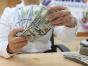 10月24日越盾兑美元汇率稳定  人民币汇率略增