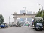 老街省发展口岸经济
