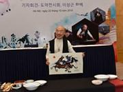 韩国当代画家李晟根将在河内举行画展