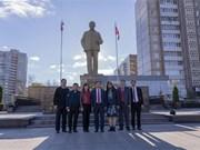 俄罗斯乌里扬诺夫斯克州希望与越南加强合作