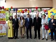 乌拉圭高度评价同越南的友好合作关系
