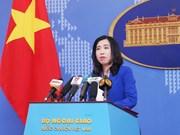 外交部发言人黎氏秋姮:下决心促进《越南与欧盟自由贸易协定》尽早签署