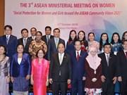 政府总理阮春福出席第三届东盟妇女工作部长会议