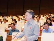 越南第十四届国会第六次会议公报(第四号)