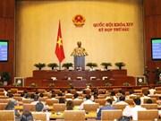 越南第十四届国会第六次会议:对外公布领导人信任投票结果