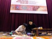 越南六种著名民间画派在文庙国子监荟萃