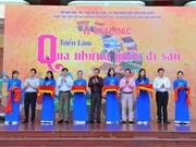 越南各地遗产图片展开幕