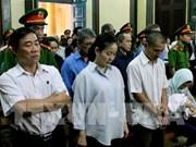越南大信银行损失超过6.3万亿越盾一案开庭复审