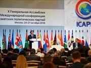 越南共产党代表团出席亚洲政党国际会议第十届大会
