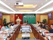 越共中央检查委员会第30次会议发布公报