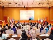 第三届东盟妇女工作部长会议取得圆满成功