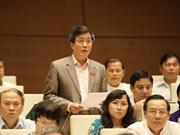 越南第十四届国会第六次会议公报(第五号)