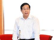 原信息传媒部部长阮北山受被给予纪律处分