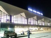 越南交通运输部同意出资1.36亿美元用于升级扩建荣市机场