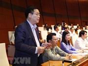 越南第十四届国会第六次会议公报(第六号)