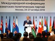 ICAPP高度评价各政党之间合作的作用和重要性