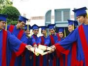 大学自治  ——各国教育的必要发展趋势