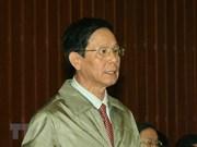 越南涉案人员92名的特大跨国赌博大案于11月12日开审