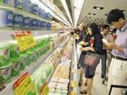 2018年10月越南居民消费价格指数略增