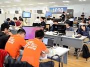 越日国际人工智能编程大赛总决赛在东京举行