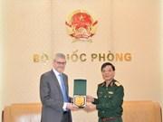 促进越南与新西兰之间的防务合作关系