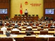 越南第十四届国会第六次会议:开展质询和答复质询活动