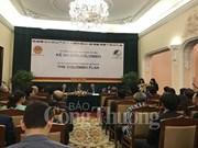 科伦坡计划咨询委员会第46次会议在河内举行