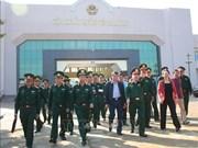 高平省为第五次越中边境国防友好交流活动做好准备工作
