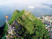 越南下龙市:文明且友善的旅游城市