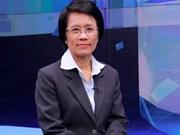 泰国接任2019年东盟公共事务会议主席一职