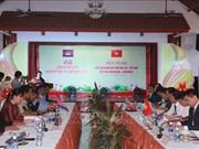 越南得乐省同柬埔寨蒙多基里省加强民间交流