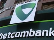 越南首家商业银行申请在美国纽约设立代表处获批
