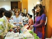 越南参加东盟妇女协会慈善博览会