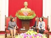 越共中央民运部部长会见古巴全国妇女联合会代表团
