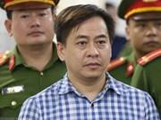 潘文英武故意泄露国家机密一案  从有期徒刑9年减刑为8年