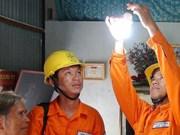 越南2018年获得电力指数创历史新高