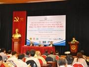 越南努力应用原子能服务经济社会发展事业