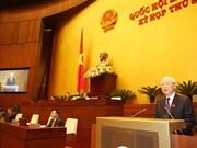 越南第十四届国会第六次会议:听取有关批准CPTPP的呈文