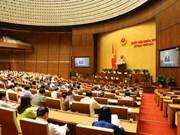国会代表对批准CPTPP协定的必要性表示赞成