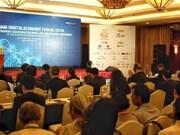 2018年越南数字经济论坛在胡志明市举行