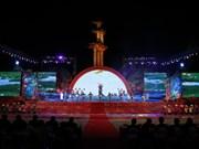 阮春福总理出席桩盆大捷50周年纪念典礼