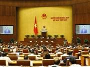 越南第十四届国会第六次会议公报(第十一号)