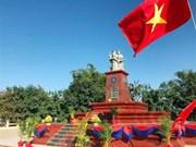 越柬友谊纪念碑在柬埔寨拉塔纳基里省正式落成