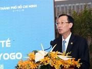 胡志明市与兵库县经济合作促进会议举行