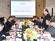 阮春福与中国各家一流集团领导举行座谈